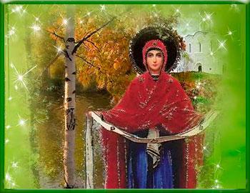 Красивое видео поздравление с покровом Богородицы.