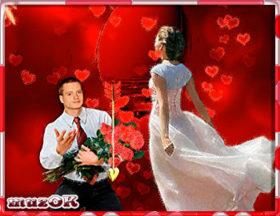 С Днем святого Валентина. Прикольное видео.