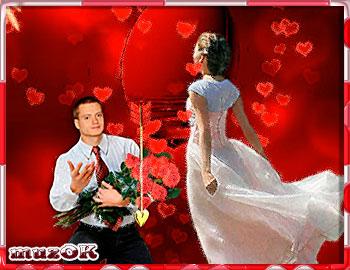 С Днем святого Валентина Прикольное видео поздравление