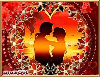 Самое красивое признание в любви на День святого Валентина. Видео.