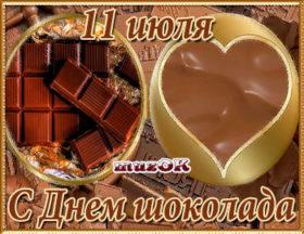 С Днем шоколада, друзья. Видео открытка.