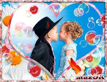С Днем поцелуя. 6 июля. Музыкальная открытка