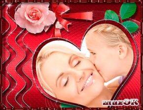 Видео поздравление с Днем поцелуя. 6 июля.