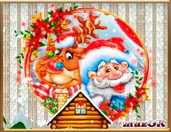 Красивое новогоднее видео поздравление в подарок
