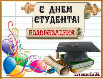 скачать видео курские студенты день студента