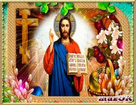 С Пасхой Христовой. Красивое видео поздравление.