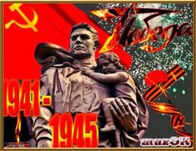 Красивое видео поздравление с Днем Победы.