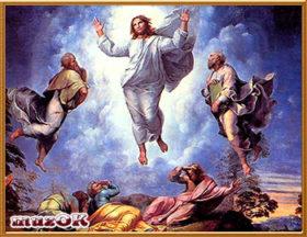 Красивое видео поздравление с Вознесением Господним