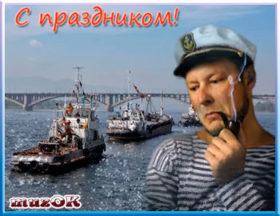 Видео поздравление с Днем морского и речного флота.